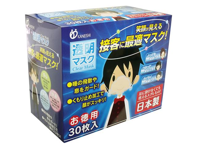消耗品なごみ 使い捨てマスク 花粉症 風邪 ウイルス PM2.5