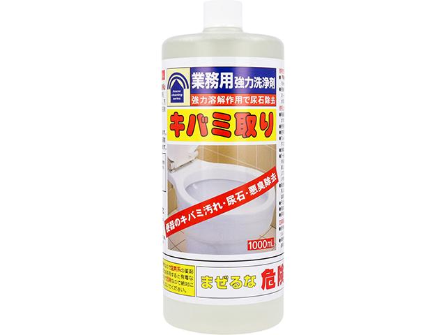 トイレ用尿石除去洗剤 トーヤク 業務用強力洗浄剤キバミ取り 1000ml
