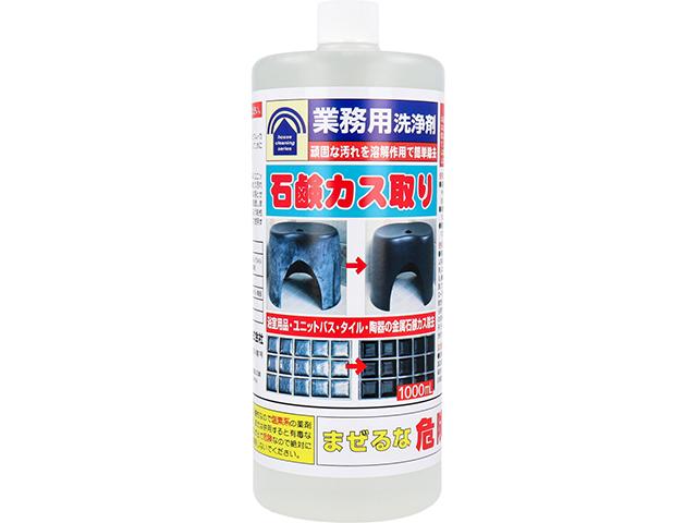 業務用石鹸カス除去洗浄剤 トーヤク 石鹸カス取り 1000ml