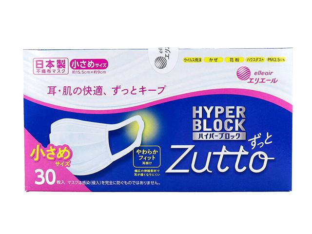 日本製サージカル不織布マスク エリエール ハイパーブロックマスク ウイルス飛沫ブロック 小さめサイズ 30枚入りX3箱