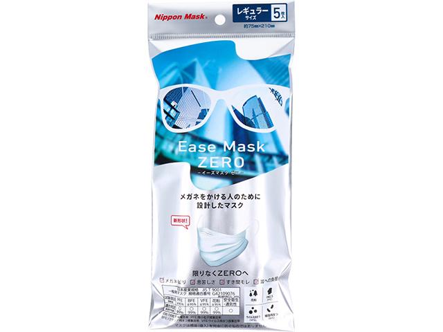 メガネが曇らない不織布マスク イーズマスクゼロ レギュラーサイズ 5枚入りX20パック