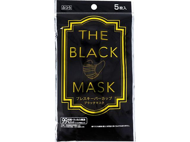 3層カラー不織布マスク ヨコイ ザ・ブラックマスク ブレスキーパーカップ ふつうサイズ 5枚入りX10パック
