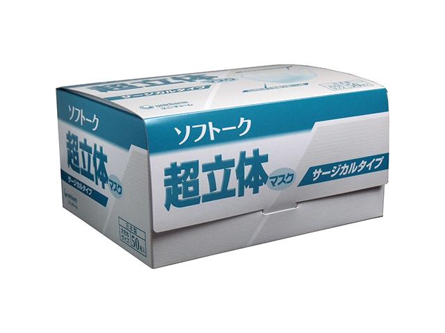 日本製不織布マスク ソフトーク 超立体マスク サージカルタイプ 大きめ 50枚入りX5箱