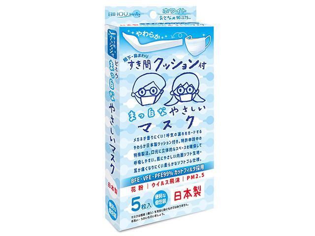 日本製不織布マスク エスパック すき間クッション付 まっ白なやさしいマスク おとな用サイズ 個包装5枚入りX10パック