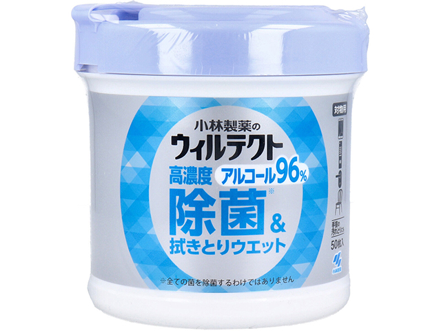 除菌ウエットシート ウィルテクト 高濃度アルコール 除菌&ふき取りウエット 50枚入りX6個