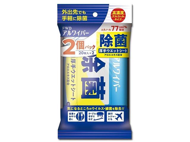 アルワイパー 除菌ウェットシート 20枚 2個入りX12パック エタノール77vol%配合