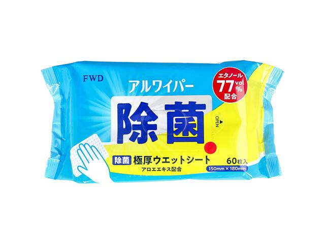 アルワイパー 除菌ウェットシート 60枚入りX10パック エタノール77vol%配合