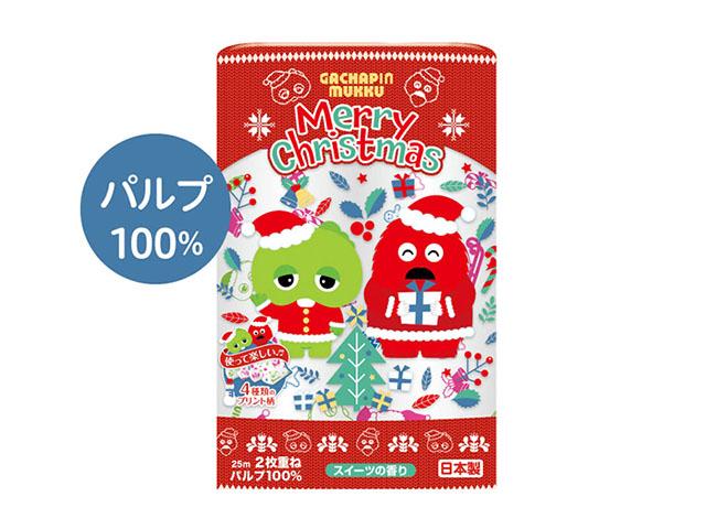 トイレットペーパー 丸富製紙 ガチャピン・ムック クリスマス ダブル25m 12ロールX8パック
