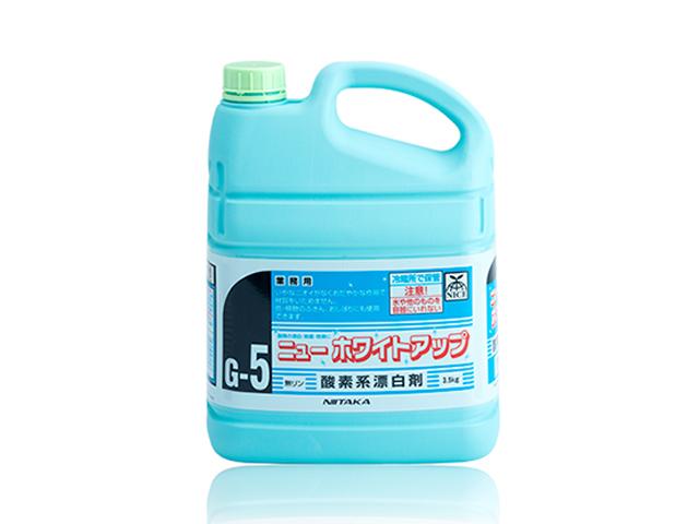 業務用洗剤 ニイタカ ニューホワイトアップ