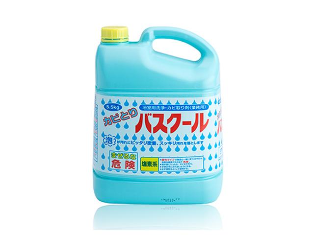 業務用洗剤 ニイタカ カビとりバスクール