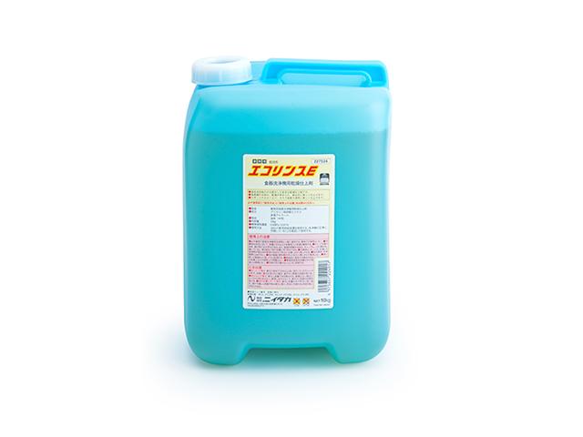 食器洗浄機用 乾燥仕上げ剤 ニイタカ エコリンスE