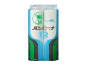 【送料無料】 業務用イレットペーパー 林製紙 ハードバンビーナ シングル65m 12Rx8パック
