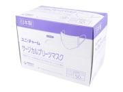 日本製不織布マスク ユニ・チャーム サージカルプリーツマスク 4層構造 小さめサイズ ホワイト 50枚入り