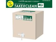 除菌 抗菌 食品添加物アルコール タケックスクリーンBiz 18L 竹の力がウイルスを強力除去