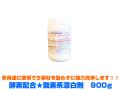 業務用活性酸素漂白剤 アクティブオキシゲン