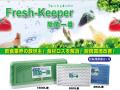 消耗品なごみ 冷蔵庫の除菌消臭剤 スーパー除菌一番