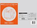 【送料無料】レジ袋 【BEST レジバックSSサイズ エンボス乳白色】3000枚