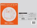 【送料無料】レジ袋 【BEST レジバックSサイズ エンボス乳白色】3000枚