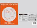 【送料無料】レジ袋 【BEST レジバックMサイズ エンボス乳白色】3000枚