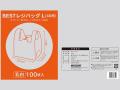 【送料無料】レジ袋 【BEST レジバックLサイズ エンボス乳白色】2000枚