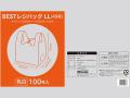 【送料無料】レジ袋 【BEST レジバックLLサイズ エンボス乳白色】2000枚