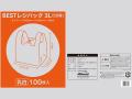 【送料無料】レジ袋 【BEST レジバック3Lサイズ エンボス乳白色】1000枚