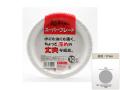 日本デキシー 超紙皿デキシースーパープレート17cm 10枚入りX120P
