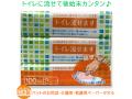 【送料無料】 水に流せるペット用後処理ペーパー マスコー製紙 ペットめちゃラク100W 3個入りx12パック