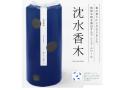 2049 林製紙 沈水香木(個包装パック)