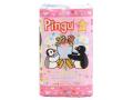 【送料無料】  キャラクタートイレットペーパー ピングー Pingu 27.5mダブル 12Rx8パック