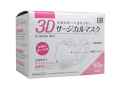 日本製不織布マスク LIFE 3Dサージカルマスク 小さめサイズ 60枚X5箱