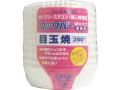 旭化成ホームプロダクツ 業務用 クックパー 紙カップ 目玉焼き