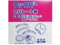 旭化成ホームプロダクツ 業務用 クックパー セパレート紙 丸型 陶板・セイロ用