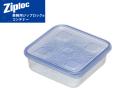 旭化成ホームプロダクツ  業務用 ジップロック コンテナー 正方形 700mL