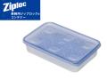 旭化成ホームプロダクツ 業務用 ジップロック コンテナー 長方形 1100mL