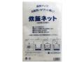 大黒工業 業務用 炊飯ネット(ライスネット) 75×75cm Mサイズ