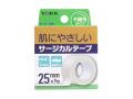 医療用テープ サージカルテープ 不織布タイプ 25mm×9m 50個 ヨック
