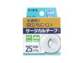 医療用テープ サージカルテープ 半透明プラスチックタイプ 25mm×9m 50個 ヨック