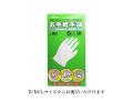 使い捨て手袋 お手軽手袋 No.806 左右兼用ビニール極薄手 粉なし 100枚入X10箱 サイズ選択可 ショーワグローブ