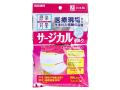 日本製使い捨てマスク 川本産業 感染対策サージカルマスク 少し小さめサイズ 7枚入X10パック