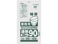 業務用ごみ袋 セイケツネットワーク T-95 ファインパックPRO 特厚90L 透明 10枚入りX20パック