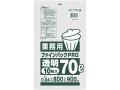 業務用ごみ袋 セイケツネットワーク T-70 ファインパックPRO 特厚70L 透明 10枚入りX30パック