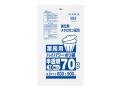 業務用ごみ袋 セイケツネットワーク P-75 ハイパワーポリ袋 70L 半透明 10枚入りX30パック