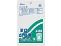 分別用ごみ袋 厚口45L セイケツネットワーク SD-2 半透明 10枚入X20パック