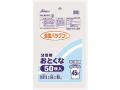 分別用ごみ袋 45L 強化剤メタロセン配合 セイケツネットワーク MT-51 半透明 50枚入りX10パック