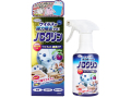 除菌アルコール UYEKI ノロクリン ウイルス細菌対策スプレー 300mLX3本
