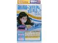 保湿マスク エスパック ドライマウスガード プレミアムタッチ 女性サイズ ピンク 14枚入りX5パック