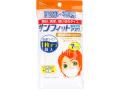 3層不織布マスク サンフィットマスク 個別包装 7枚入りX10パック