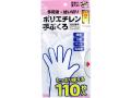 多用途使い切りポリエチレン手袋 サンミリオン NP-305 エンボス加工 左右兼用 フリーサイズ 110枚入りX10パック