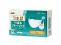 日本製不織布プリーツマスク アズフィット 小さめサイズ 30枚入りX5箱